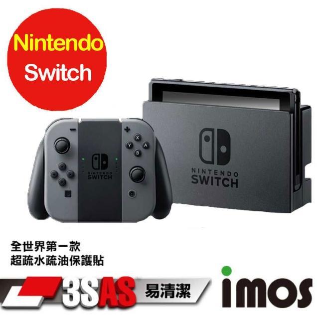 【iMOS 3SAS】任天堂 Nintendo Switch(疏油疏水 螢幕保護貼)