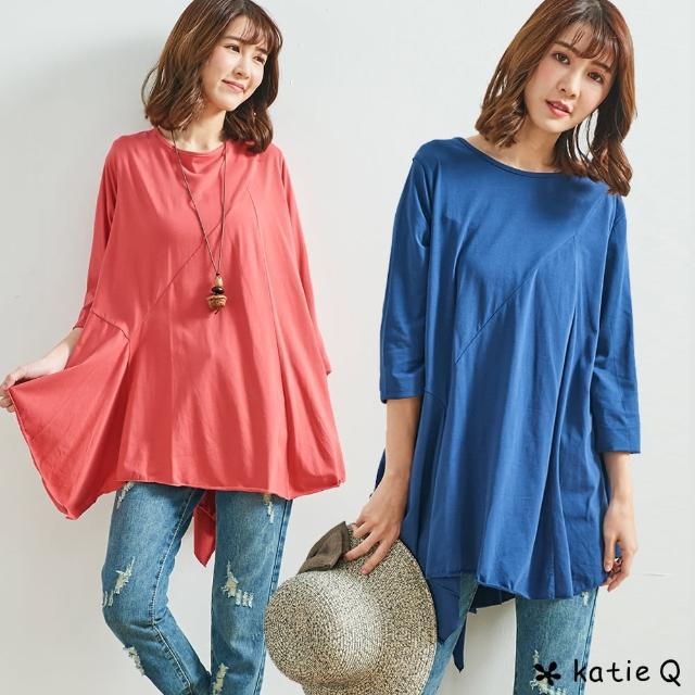 【*Katie Q】設計不規則拼接七分袖上衣-F(藍/紅)