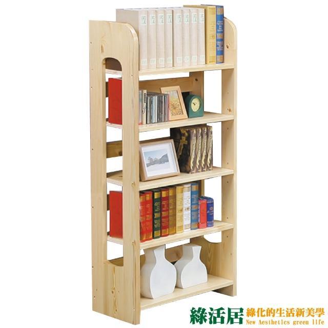 【綠活居】梅爾辛   實木2.1尺開放式五格書櫃/收納櫃