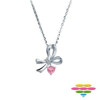 【彩糖鑽工坊】心型粉紅寶石鑽石項鍊(蘿莉塔系列)