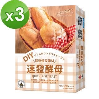 【日正食品】速發酵母(12g*4入)X3入