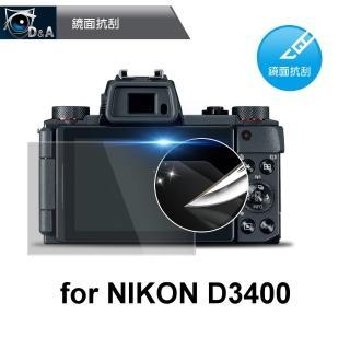 【D&A】NIKON D3400日本原膜HC螢幕保護貼(鏡面抗刮)