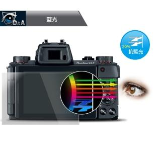 【D&A】NIKON D3400日本原膜增豔螢幕貼(9H防藍光疏油疏水型)