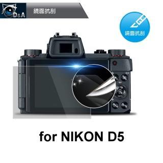 【D&A】NIKON D5日本原膜HC螢幕保護貼(鏡面抗刮)