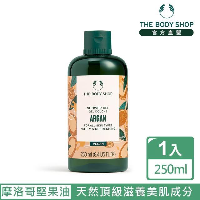 【The Body Shop】摩洛哥堅果油沐浴膠(250ML)