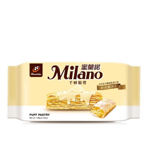 【77】Milano蜜蘭諾千層鬆塔8入
