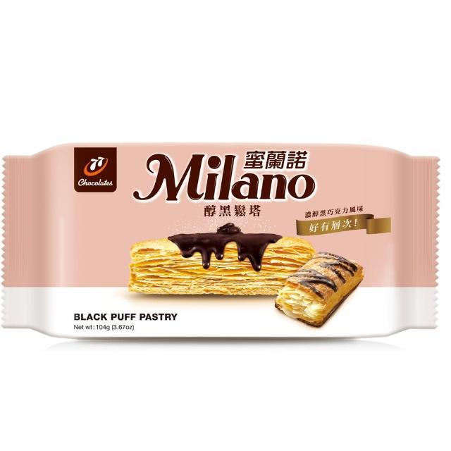 【77】Milano蜜蘭諾醇黑鬆塔8入
