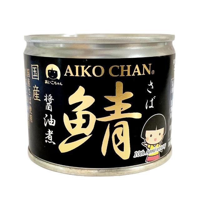 【伊藤】伊藤鯖魚罐頭 醬油味190g