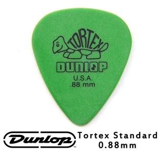 【JIM DUNLOP】JDGP-418R 0.88mm 吉他彈片 10片包裝(Jazz III 聲音表現傳達完整)