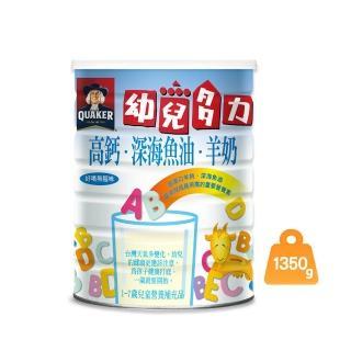 【桂格】羊奶幼兒多力1350g/罐-3罐