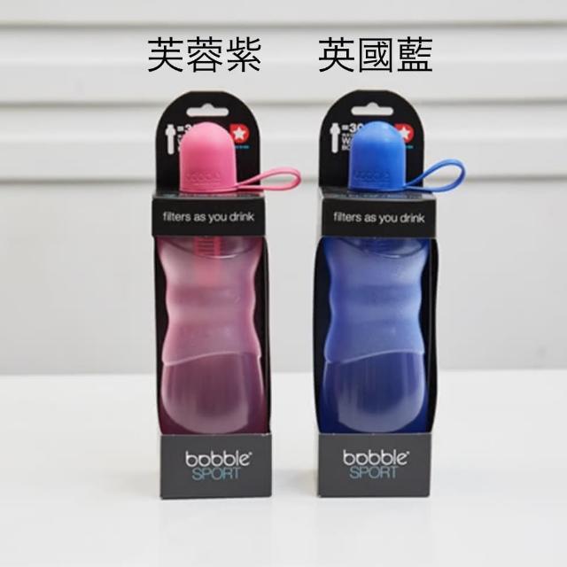 【美國 bobble】sport 隨身濾水瓶-共七色(濾水瓶、隨身瓶、水壺)