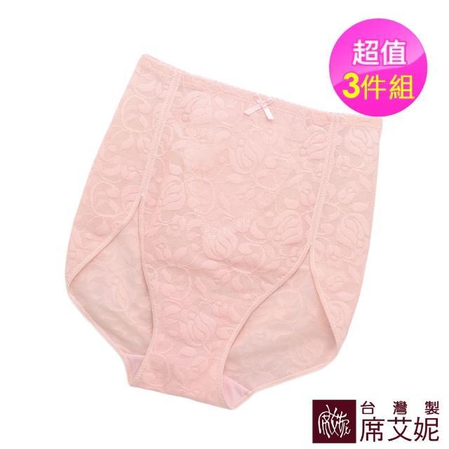 【席艾妮SHIANEY】女性輕機能平腹高腰束褲 台灣製造 No.109(三件組)