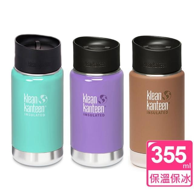 【美國Klean Kanteen】寬口保溫鋼瓶(355ml任選)