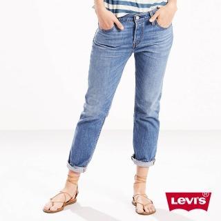 【Levis】501CT 中腰窄管牛仔褲 / 排釦 / 無彈性