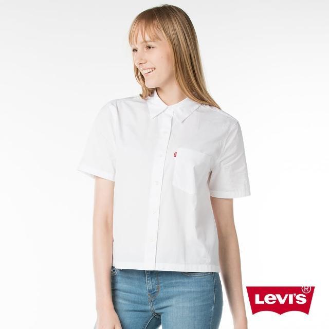 【Levis】短袖襯衫 / 簡約白色 / 短版