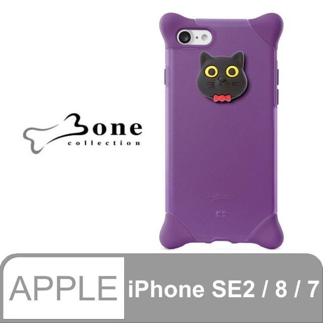 【Bone】iPhone 8 / 7 泡泡保護套 - 貓咪(四角防撞 無毒環保矽膠)