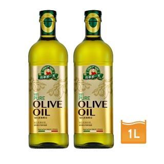 【得意的一天】義大利橄欖油1Lx2入(新裝上市)
