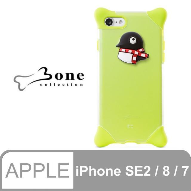 【Bone】iPhone 8 / 7 泡泡保護套 - 企鵝(四角防撞 無毒環保矽膠)