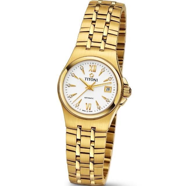 【TITONI 瑞士梅花錶】Impetus 動力系列-白色錶盤金色鍊帶錶帶/27mm(23730 G-271)