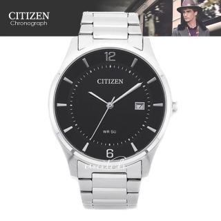 【CITIZEN 日系星辰】型男必備_日期顯示_不鏽鋼錶帶_礦物玻璃_指針男錶(BD0041-89E)