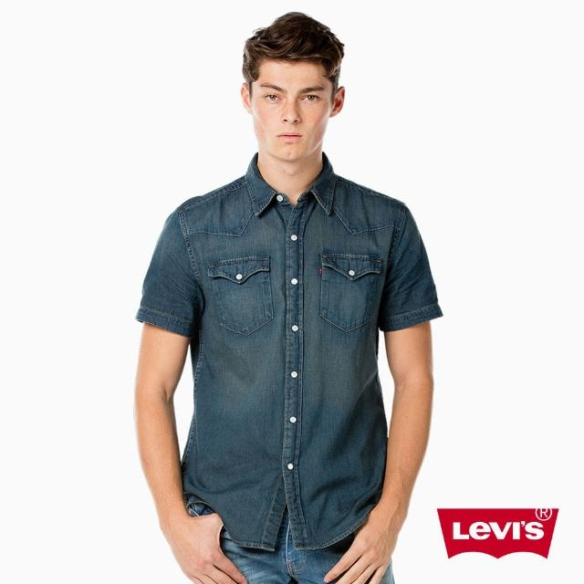 【Levis】WESTERN 短袖牛仔襯衫 / 自然刷白
