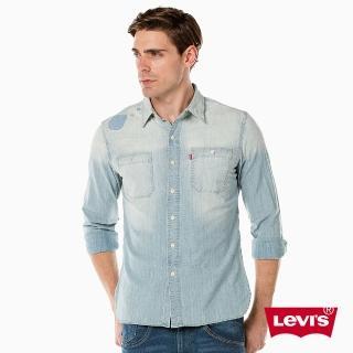 【Levis】純棉長袖牛仔襯衫 / 破洞縫補 / 水洗