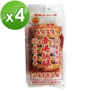 【正福堂】香港桃酥盒裝200公克(桃酥)*4入