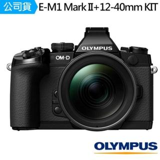 【OLYMPUS】OM-D E-M1 Mark II+12-40mm KIT(公司貨)