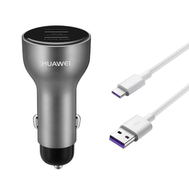 【HUAWEI】華為原廠 雙USB 車用快速充電器+5A Type-C傳輸線組(盒裝)