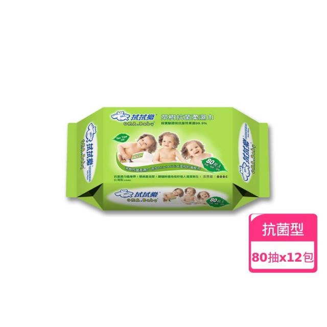 【拭拭樂】茶樹抗菌柔濕巾80抽*12包