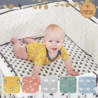 【FRESK】荷蘭有機棉嬰兒防撞半床圍(多種款式)