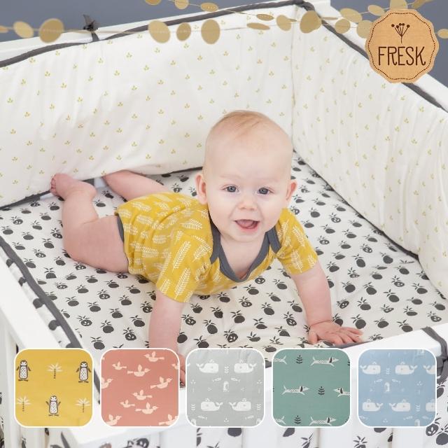 【荷蘭 FRESK】荷蘭有機棉嬰兒防撞半床圍(11種款式)