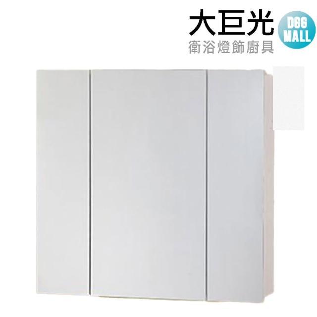 【大巨光】鏡櫃(1480B)