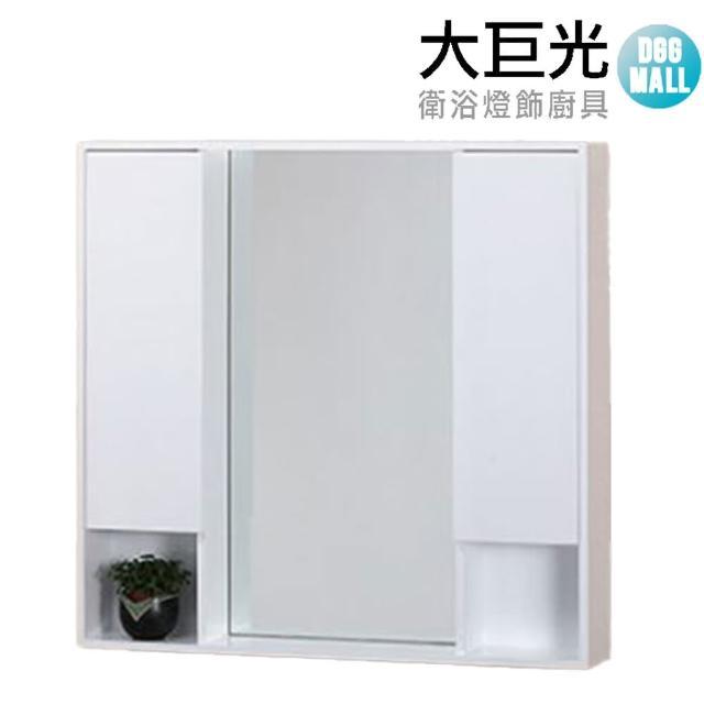 【大巨光】鏡櫃(14100)
