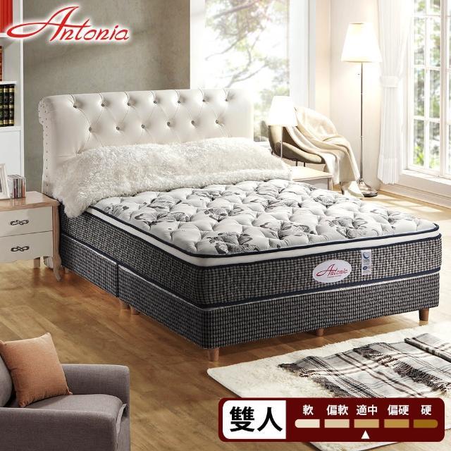 【Antonia】三線 天使之翼 床墊-雙人5尺(高蓬度+天絲棉+銀離子抗菌+德國乳膠)