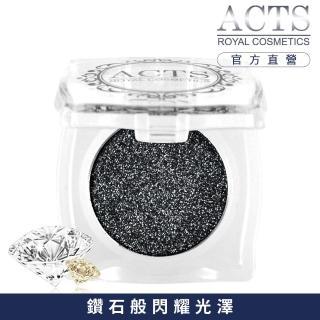 【ACTS維詩彩妝】魔幻鑽石光眼影 星夜黑鑽D711