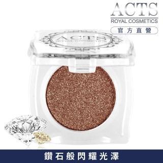 【ACTS維詩彩妝】魔幻鑽石光眼影 茶棕金鑽D612