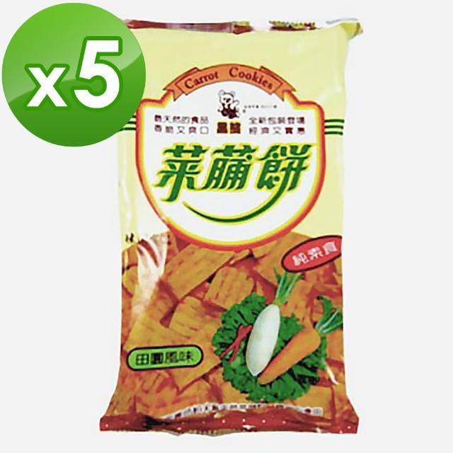 【黑熊】菜脯餅(80g)*5入