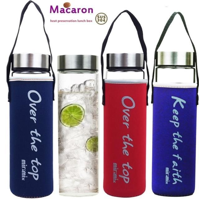 【馬卡龍】寬口304#蓋附提把套550ml耐熱玻璃水瓶-隨機(買二送二)
