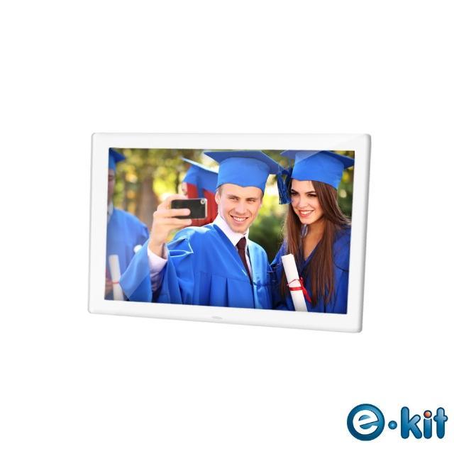 【逸奇e-Kit】17吋相框電子相冊-白色款(DF-V901-W)