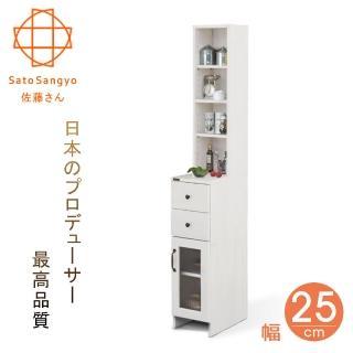【Sato】DOLLY朵莉雙抽單門SMART隙縫櫃幅25cm 隙縫櫃