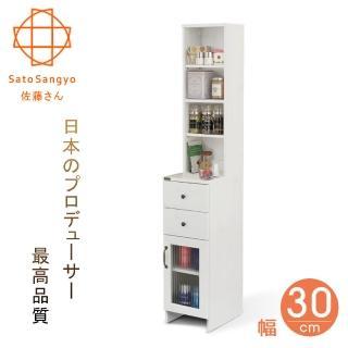 【Sato】DOLLY朵莉雙抽單門SMART隙縫櫃(幅30cm)