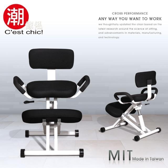 【C est Chic】Artisan職人研究所工學跪姿椅-Made in Taiwan黑(跪姿椅)