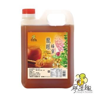 尋蜜趣龍眼蜂蜜3kg