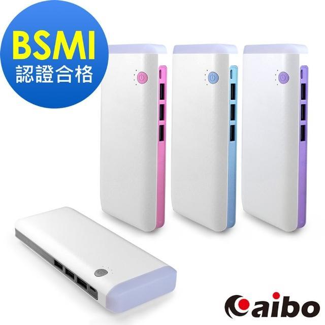 【aibo】悠活美學 18000 Plus LED照明行動電源(BSMI認證)
