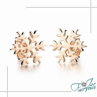 【伊飾童話】聖誕雪花*鋼鍍玫瑰金耳環