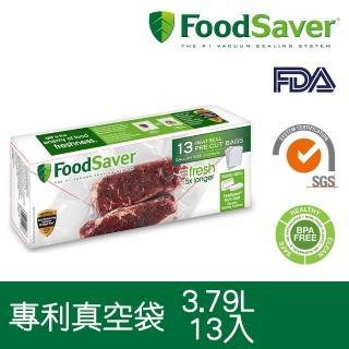 【美國FoodSaver】真空袋13入裝(3.78L)