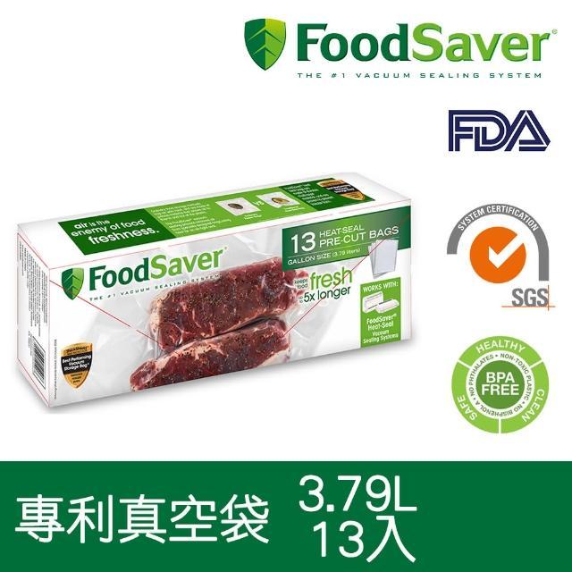 【美國FoodSaver】真空袋13入裝(3.79L)