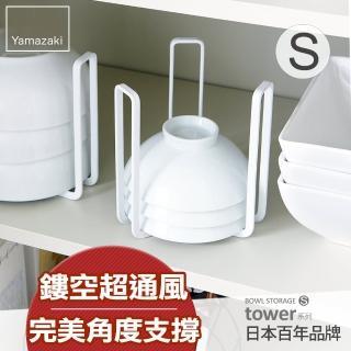 【日本YAMAZAKI】tower碗架S(白)