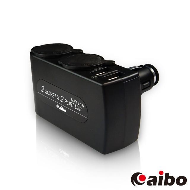【aibo】AB431 車用USB點煙器擴充座(3100mA)